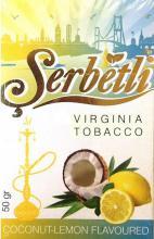 Serbetli 50 г - Coconut-Lemon