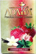 Adalya 50 г - Strawberry+ Vanilla+Mint