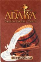 Adalya 50 г - Milk Cinnamon