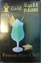 Al Ajamy 50 г - Frozen Blue Chill