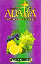 Adalya 50 г - Grape-Mint-Lemon