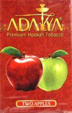 Adalya 50 г - Two apples