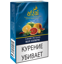 Afzal 50г - Blue extreme (Блю Экстрим)