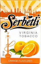 Serbetli 50 г - Orange