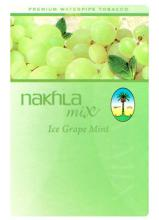 Nakhla Mix 50г -Ice Grape + Mint (Виноград + Мята)