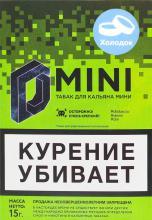 D mini 15 г - Холодок