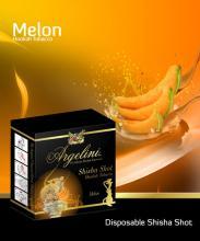 Argilini 50 г - Melon