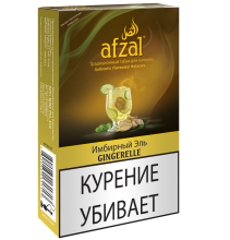 Afzal 40г - Gingerelle (Имбирный Эль)