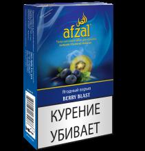 Afzal 40г - Berry Blast (Ягодный взрыв)
