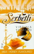 Serbetli 50 г - Milk Honey