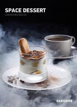Dark Side Medium 100 г - Space Dessert