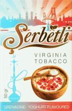 Serbetli 50 г - Grenadne-Yoghurt
