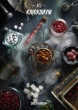 Daily Hookah 60г - Клюквиум