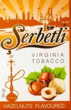 Табак Serbetli Hazel Nut (Щербетли лесные орехи, фундук) 50 гр.