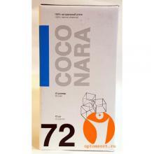 Уголь - Коко Нара 72 куб. 1 кг