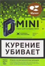 D mini 15 г - Мускат