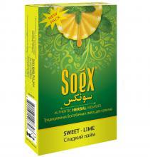 Soex - Сладкий лайм
