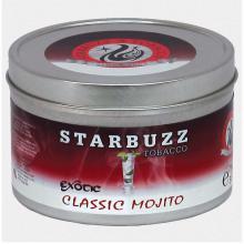 Starbuzz 100г - Classic Mojito