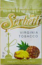 Serbetli 50 г - Pineapple