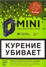 D mini 15 г - Имбирь
