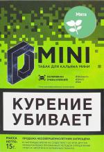 D mini 15 г - Мята