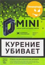 D mini 15 г - Пино Колада