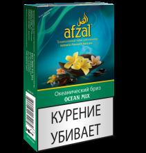 Afzal 50г - Ocean Mix (Океанический микс)