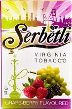 Serbetli 50 г - Grape-Berry