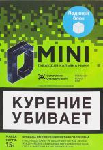 D mini 15 г - Ледяной блок