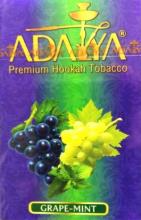 Adalya 50 г - Grape Mint