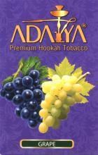 Adalya 50 г - Grape
