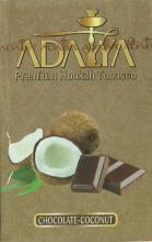 Adalya 50 г - Chocolate + Coconut