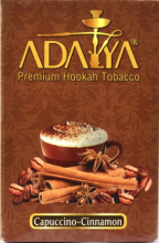 Adalya 50 г - Capuccino Cinnamon