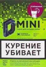 D mini 15 г - Кайпиринья