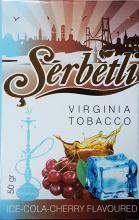 Табак Serbetli Ice Cola Cherry (Щербетли Лёд Кола Вишня) 50гр