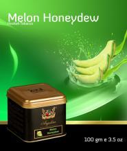 Argilini 50 г - Melon Honey Dew