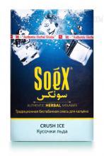 Soex - Кусочки льда