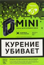 D mini 15 г - Черника