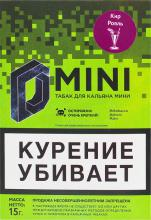 D mini 15 г - Кир Роял