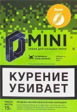 D mini 15 г - Дыня