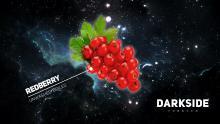 Dark Side Medium 100 г - RedBerry