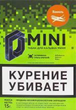 D mini 15 г - Ваниль