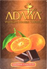 Adalya 50 г - Tangerine Chocolate