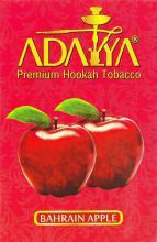 Adalya 50 г - Bahrain Apple