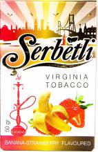 Serbetli 50 г - Banana-Strawberry