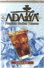 Adalya 50 г - Cola Ice