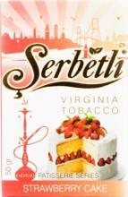 Serbetli 50 г - Strawberry Cake
