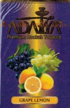 Adalya 50 г - Grape Lemon
