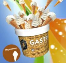 Табак D-gastro 50 г - Мороженое