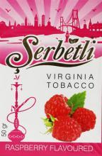 Serbetli 50 г - Raspberry